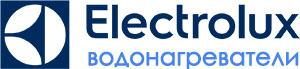Водонагреватели Electrolux (Электролюкс)